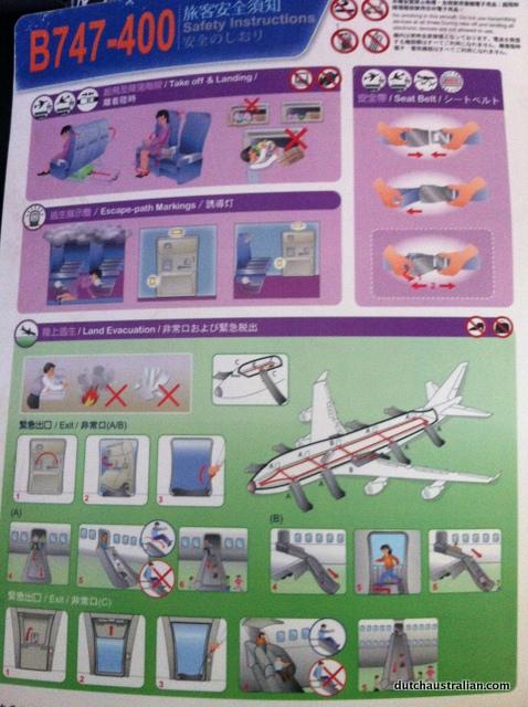 plane slippery slide
